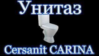Жк Яскравий установка унитаза Cersanit CARINA в Киеве(, 2016-06-01T21:15:10.000Z)
