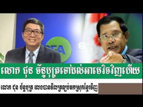 Khmer Hot News: RFA Radio Free Asia Khmer Night Wednesday 05/17/2017
