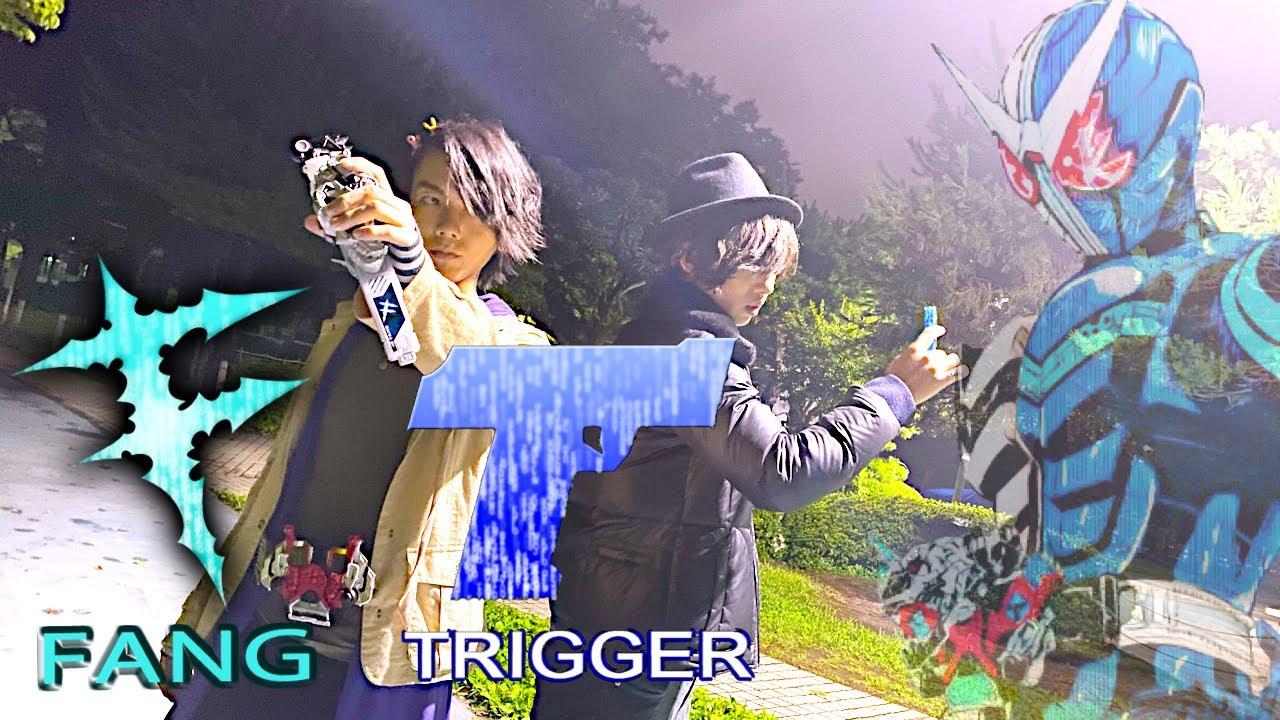 【風都探偵】仮面ライダーW ファングトリガーに変身してみた!