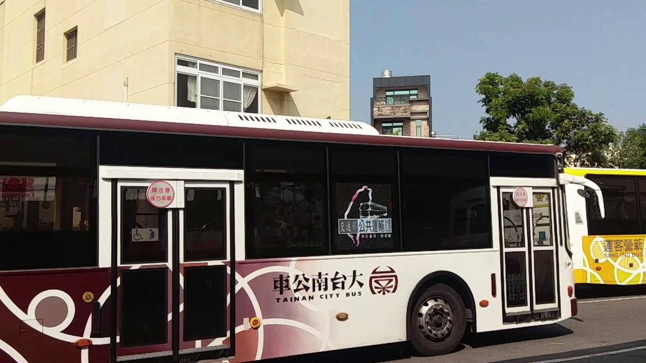 2020.02.07 新營客運 往新營站 棕幹線 542-U9 新營進站【林煒哲-Weuzhe】 - YouTube