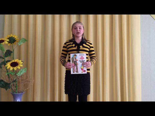 Изображение предпросмотра прочтения – ОльгаПлотникова читает отрывок изпроизведения «Что такое хорошо и что такое плохо» В.В.Маяковского