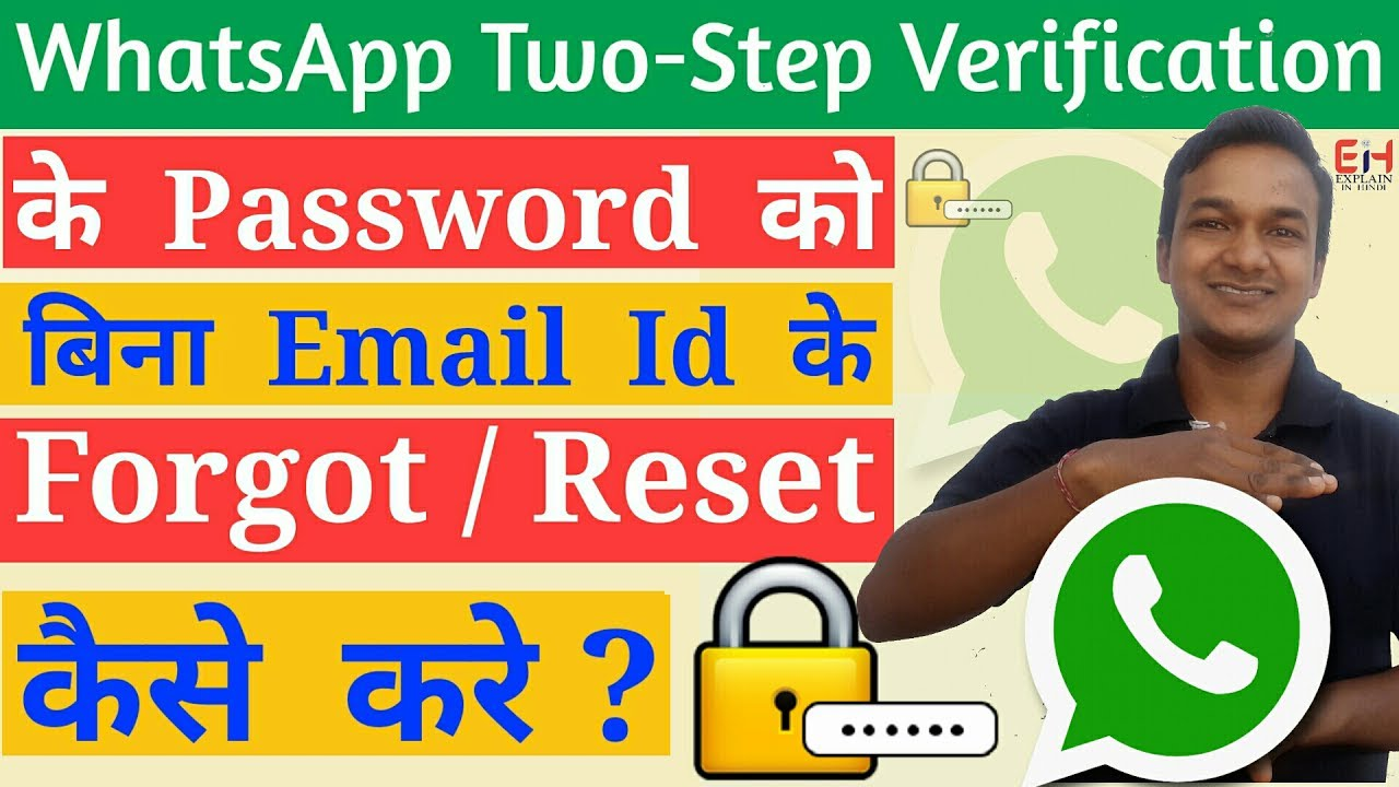 how to get apple id password without reset