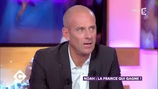 La France qui gagne en Coupe Davis - C à Vous - 27/11/2017