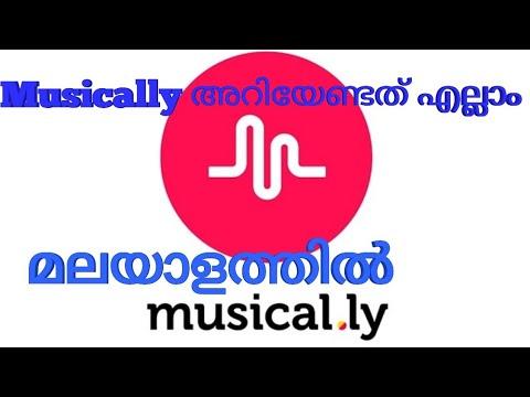 How to use musically malayalam