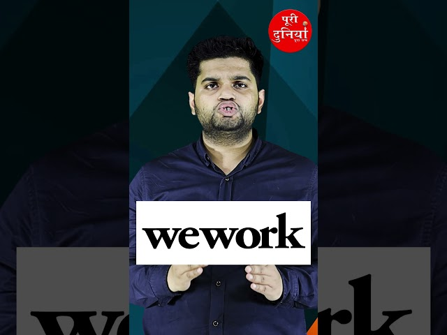 Watch WeWork Documentary on Lionsgateplay in India