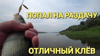 Бешеный Клёв на Спиннинг!!!Попал на Раздачу!!!Рыбалка с Ночёвкой.День второй