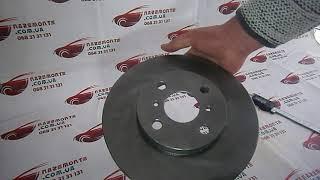 Диск тормозной передний Geely MK 2  MK Cross 1014001811 Джили МК2  Кросс  Лицензия