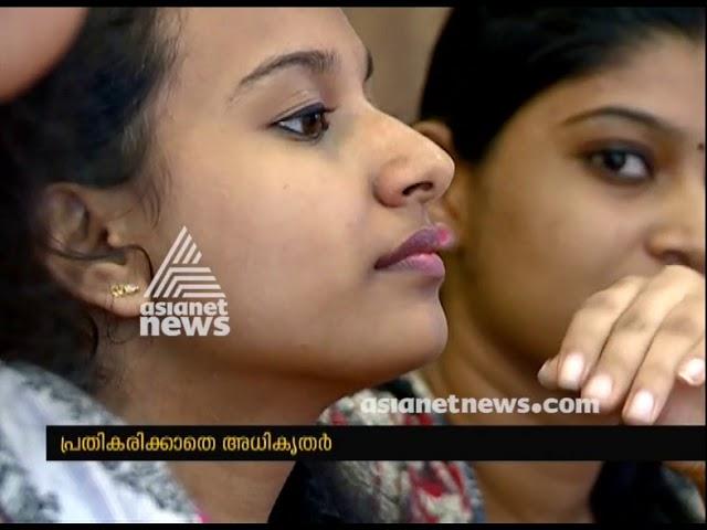 Illegal admission procedure in Nursing College at Pune; Students in crisis