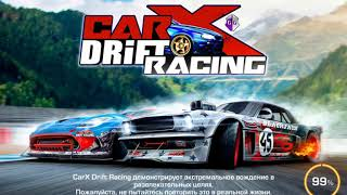 Как  Взломать  на  Монеты  Версия  1.10.2  CarX Drift Racing