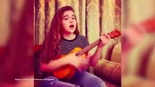 дочь Алсу новости стала снова ближе к народу спела Сектор Газа помирились под гитару голос реакция