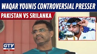 Waqar Younis Controversial Press Conference   21st September 2019