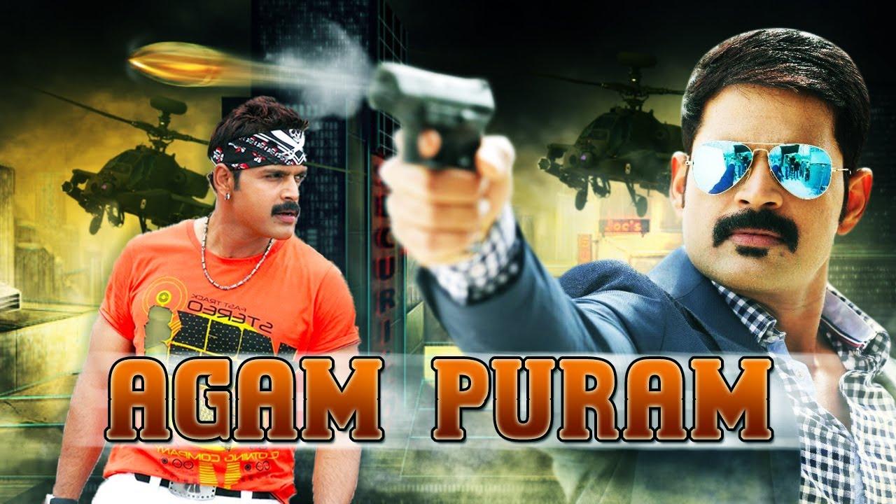 latest movie hindi