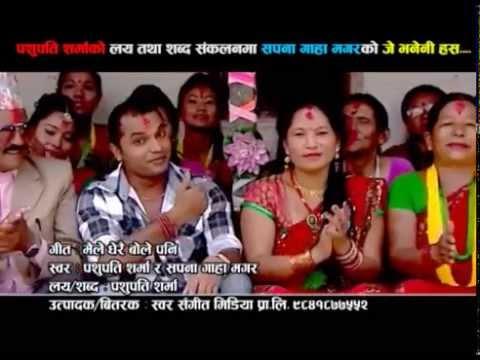 New Nepali Teej Song 2072 | j bhaneni hus | जे भनेनी  हस | Pashupati Sharma