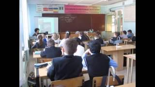 Значение бактерий. Биология. 5 класс. Кирющенко М.В.
