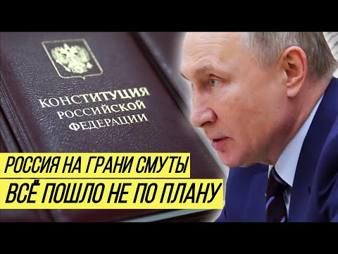 Провал послания Путина - конец транзита