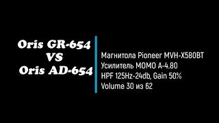 Oris GR 654 VS Oris AD 654