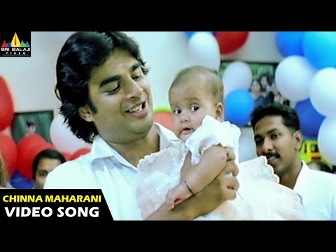 Priyasakhi Songs | Chinna Maharani Video Song | Madhavan, Sada | Sri Balaji Video
