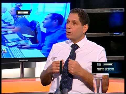 ערוץ הכנסת - דירוג האשראי בעולם ויעד הגירעון בישראל 6.5.13
