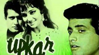 Deewano se ye mat poochho- Film Upkar 1967- Mukesh