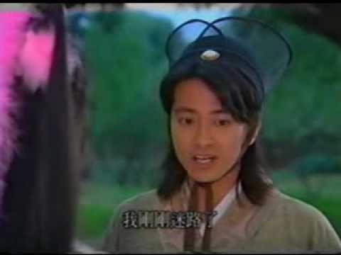 乌龙闯情关 / Wu Long Chuang Qing Guan (Eric Suen & Cao Ying)