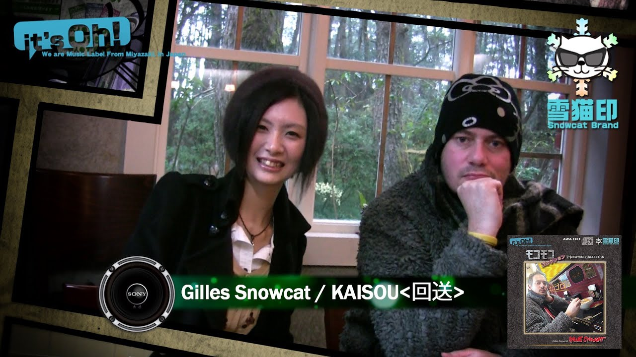 "Video News Spin-off#3 Gilles Snowcat ""KAISOU"""