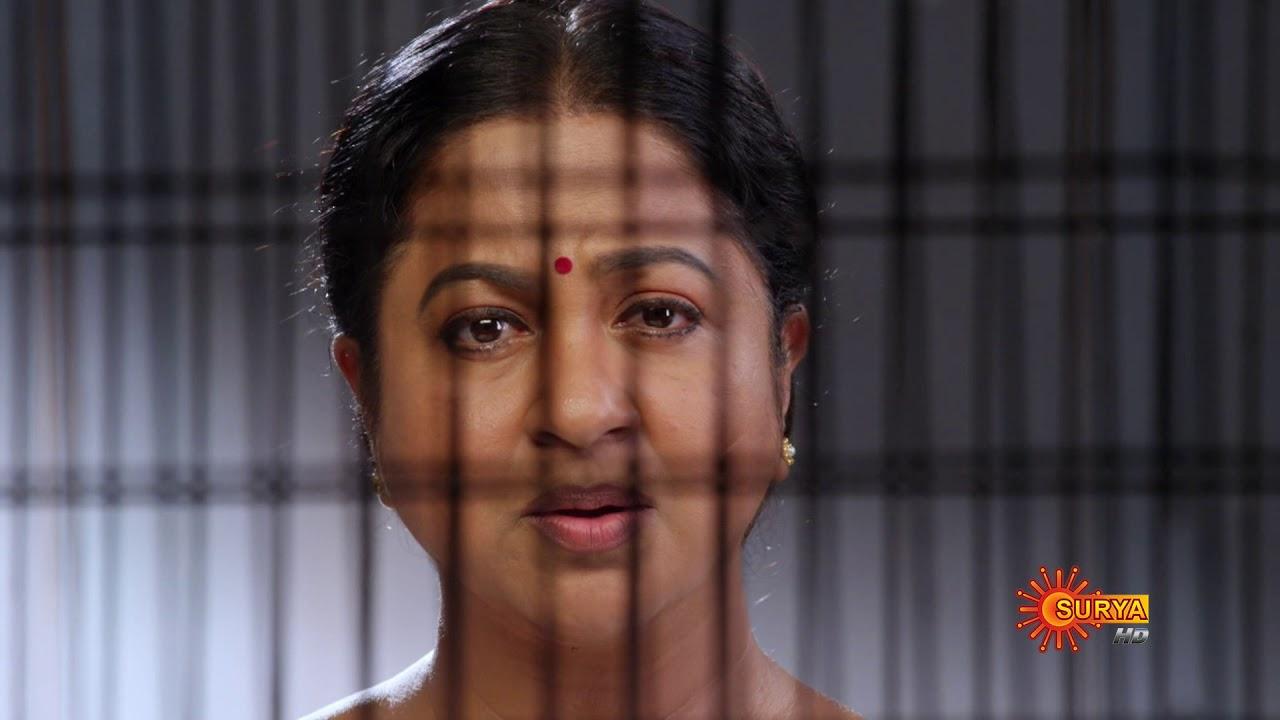Chandrakumari | 28th-January-2019 | SuryaTV