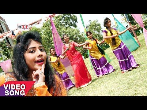 नईहर से यार बोलाइब हो | Ruchi Singh | 2017 का सुपरहिट भोजपुरी लोकगीत  | Sona Jas Jawani | Team Film