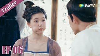 Trailer | Trần Thiên Thiên , Ngày Ấy Bây Giờ - Tập 06 (Vietsub) | Top Phim Cổ Trang Xuyên Không