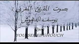 La beauté de l'islam سورة الملك