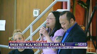 SUAB HMONG NEWS:  Dylan Yaj niam thiab txiv tham txog Dylan Yaj