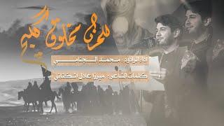 للحزن مخلوق كلبج | محمد الجنامي