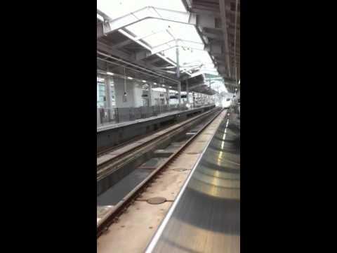 Bullet Train Kagoshima to Osaka