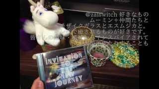 みなさんの好きな物、大切な物と東京エスムジカのアルバム「Invitation ...