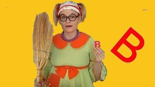 Алфавит Уроки Клавы | Буква В | Урок № 3 Изучаем русский алфавит и первые буквы | Азбука от Клавы
