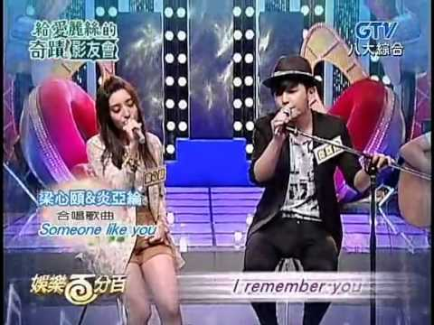 Some One Like You-Aaron Yan & Lara.flv