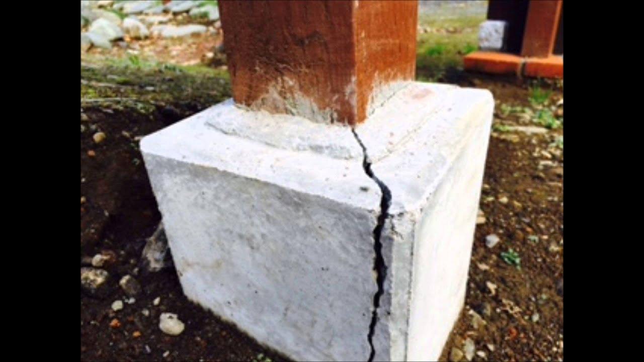 フェンス 基礎 石