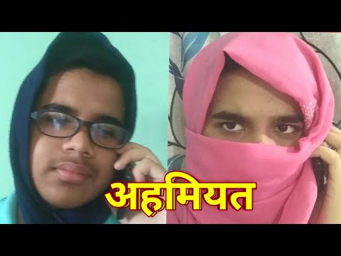 Ahmiyat Ll Family Is Love Ll Devansh Singh Ki Vines Ll