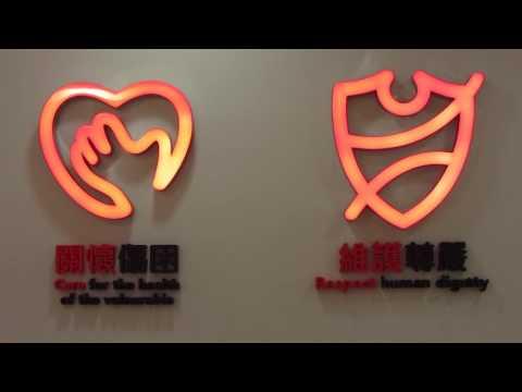 Red Cross Hong Kong | May 22, 2016