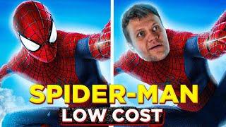 Spider-Man: Far From Home. Low cost trailer. Человек Паук: Вдали от дома. Малобюджетный трейлер.