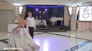 Медленный свадебный танец! Просто, красиво, доступно!(Постановка свадебного танца: http://lovedance.ru/u http://vk.com/lovedance_ru Данная свадебная композиция создана в Студии «Тан..., 2013-02-13T16:37:48.000Z)