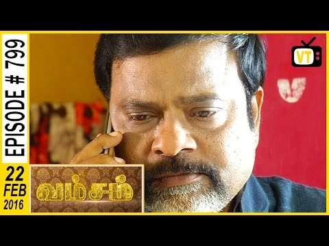Inspector  investigating about Amman Statue  in Archana 's house 1:35 Ponnurangam got arrested by police 5:16 Balu calls her friend and asking about Madhan and her Granddaughter 10:40 Archana says all the truth to Ponnurangam , she said that Kanchana only the aquist 15:09  For more updates,  Subscribe us on:  https://www.youtube.com/user/VisionTi... Like Us on:  https://www.facebook.com/visiontimeindia