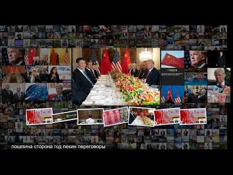 Обвал на словах китайские рынки рухнули после заявления Трампа о повышении пошлин