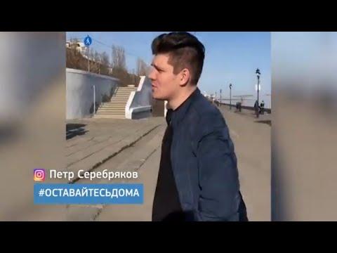 """Мобильный репортер"" №16"