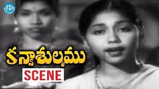Nagula Chavithi Video Song - Kanyasulkam || NTR, Savitri