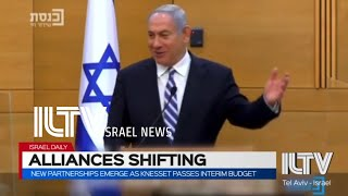 After the announcement that israel is headed to fourth elections, knesset members are now suddenly proving themselves more than capable of passing an interim budget overnight., get latest news ...
