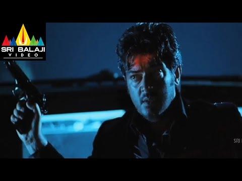 Ajith Billa Movie Police Attack On Billa Scene | Ajith, Nayanthara, Namitha | Sri Balaji Video