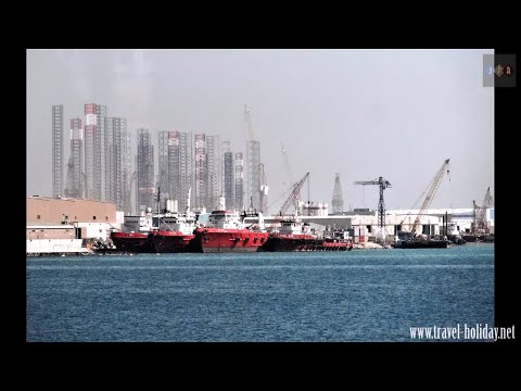 Port of Bahrain, Mina Salman
