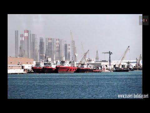 Port Of Bahrain, Mina Salman