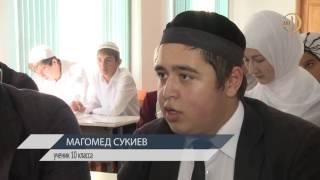 Уроки ислама в Ингушетии