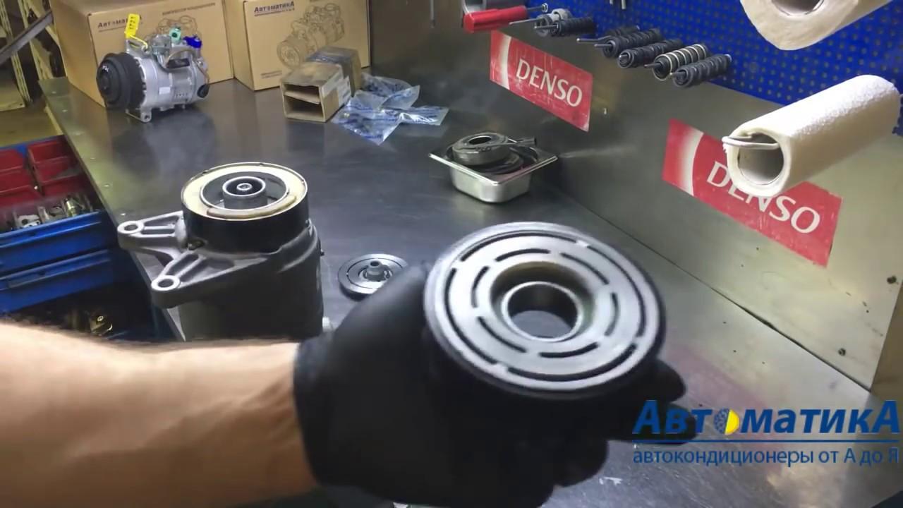 Nissan Murano/Teana. Ремонт муфты, замена подшипника шкива в .